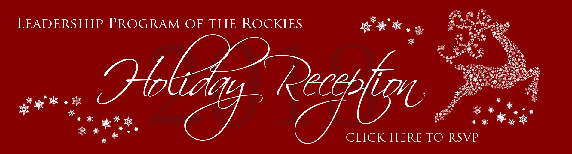 2018 Holiday Reception RSVP
