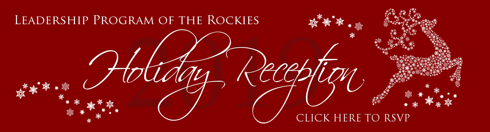 2019 Holiday Reception RSVP